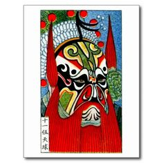 antique 1920 cigarette card from a series of depicting traditional Chinese opera masks.