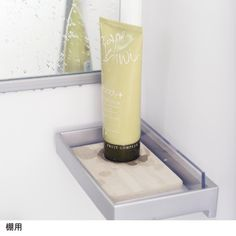 珪藻土のディスペンサートレイ[日本製]/SAVAC(サバック/SAVAC)|通販のベルメゾンネット