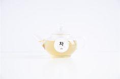 Korean Language feature; Cereal Magazine Volume 2: tea