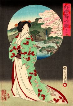 A woodblock print from the series by Yōshū Chikanobu (1838-1912) Daydreams by Magic Lantern (Gentō Shashin Kurabe), published by Yokoyama Ryōhachi, depicting a woman standing in front of a projected image of Arashiyama