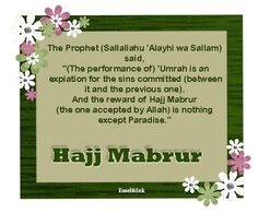 28 Best Hajj Mabrur Greetings images in 2019 | E cards