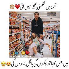 Love Romantic Poetry, Urdu Poetry, Baseball Cards, Feelings, Sports, Cute, Hs Sports, Kawaii, Sport
