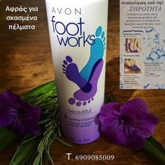anatakti.gr: Αφρός για ανακούφιση από την ξηρότητα. TIMH 10€