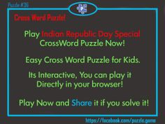Puzzle :  Solve the Cross Word Puzzle