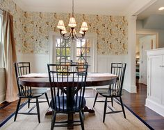dinning rooms | formal dining room mls home decorating staging