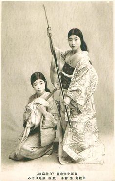 This page is dedicated to the beautiful performers of Japan, both Past and Present. I do not claim. Female Samurai, Samurai Art, Samurai Warrior, Japanese History, Asian History, Japanese Culture, British History, Vintage Photographs, Vintage Photos