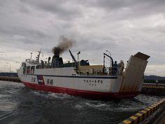 ferry_kizuna02.jpg (JPEG-Grafik, 800×600 Pixel)