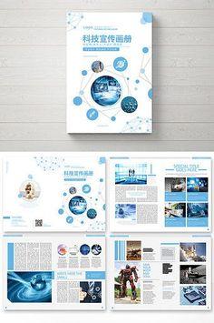 Creative high-end technology brochure The post Creative high-e… – Tech Ideas for 2019 Brochure Format, Brochure Cover, Brochure Layout, Brochure Design, Brochure Template, Magazine Layout Design, Book Design Layout, Standing Banner Design, Newsletter Design Templates