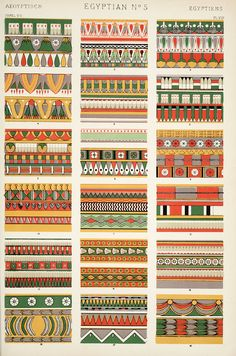 """""""Egyptian No. 5"""" - Graphic design resource - graphics, print, pattern - Digital Library for the Decorative Arts and Material Culture"""