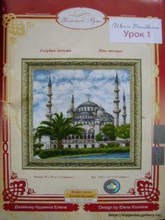 Gallery.ru / Фото #5 - Голубая мечеть от ЗР - kippariss