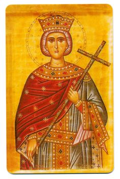 Holy Empress Helen, the one who searched for the Lord's Cross and found it. Mother of Constantine the Great. (link)