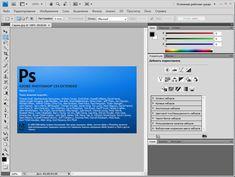 Adobe photoshop cs4 extended engine