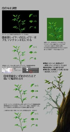 """""""誰でも描ける透過できる植物の描き方メイキングしました。"""""""
