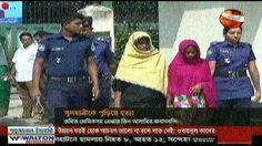 Noon Latest Bangladesh News Update 1 November 2017 Update Bangla News Today Live Bangla News BD