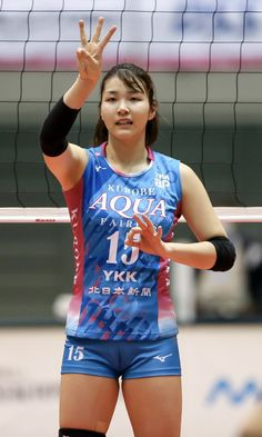 Beach Volleyball Girls, Women Volleyball, Cute Asian Girls, Beautiful Asian Girls, Female Volleyball Players, Most Beautiful Bollywood Actress, Beautiful Athletes, Indian Tv Actress, Sporty Girls