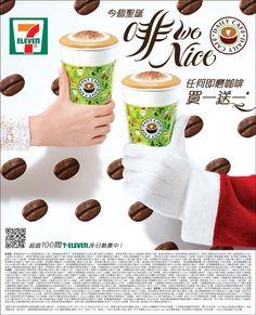 j 7 eleven j Press Ad, 7 Eleven, Beverages, Commercial, Foods, Coffee, Tableware, Poster, Design