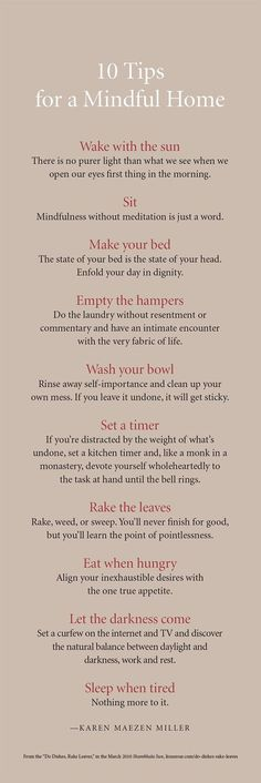 10 tips for a Mindful Home, Karen Maezen Miller, Do Dishes, Rake Leaves, Lion's Roar, Buddhism, Shambhala Sun, Wake With the Sun, Sit, Make your bed, Empty the hampers, Wash your bowl, Rake the leaves, Eat when hungry, Let the darkness come, Sleep when tired