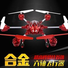 148.00$  Buy now - http://alivai.worldwells.pw/go.php?t=32752425465 - 6 axis aerial aircraft alloy remote control aircraft model aircraft UAV helicopter shatterproof toy rc drones