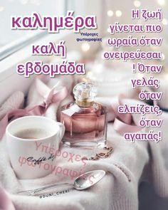 Good Night, Good Morning, Good Week, Positivity, Personal Care, Cards, Avon, Cross Stitch, Sunday