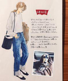 Zozo, Fashion Lookbook, Japanese Fashion, Style Inspiration, Stylish, Illustration, How To Wear, Outfits, Instagram