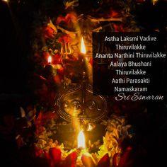 Astha Laksmi Vadive Thiruvilakke Ananta Narthini Thiruvilakke Aalaya Bhushani Thiruvilakke Aathi Parasakti Namaskaram Sanskrit Mantra, Hindu Rituals, Vedic Mantras, Vastu Shastra, Puja Room, Goddess Lakshmi, Rangoli Designs, Tantra, Art Of Living