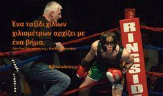 Boxing Club, Boxing Gym, Kick Boxing, Kicks, Baseball Cards, Sports, Hs Sports, Sport