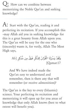 Quran Tafseer, Noble Quran, First They Came, Preserve, Allah, How To Memorize Things, Knowledge, Reading, Chow Chow
