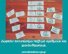 Greek, Lifestyle, Board, Greece, Planks