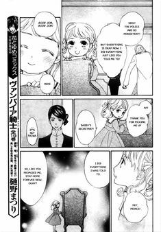 Vampire knight Memories cap new King. Matsuri Hino, Vampire Knight, Memories, Manga, Comics, Cap, Memoirs, Baseball Hat, Souvenirs