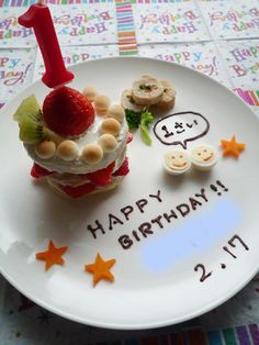 1歳誕生日 - Yahoo!検索(画像) More Happy First Birthday, Half Birthday, Baby Boy Birthday, First Birthdays, Birthday Cake, 2nd Birthday Party Themes, Birthday Images, Kids Menu, Cute Food