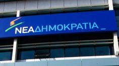 [TheTOC]: ΝΔ: Η κυβέρνηση τα έδωσε όλα και δεν πήρε τίποτα | http://www.multi-news.gr/thetoc-nd-kivernisi-edose-ola-den-pire-tipota/?utm_source=PN&utm_medium=multi-news.gr&utm_campaign=Socializr-multi-news