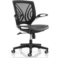 Elaine: Desk Chairs For Short People