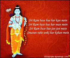 Dgreetings - Ram Navami Card