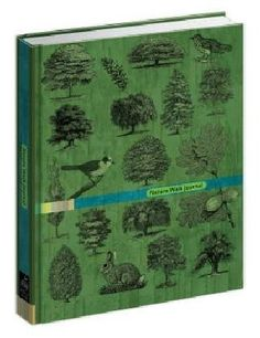 Nature Walk Journal by Potter Style