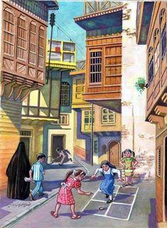 Digital Scrapbook Paper, Newspaper Art, Arabian Art, Art Village, Indian Art Paintings, Art Drawings For Kids, Egyptian Art, Cute Cartoon Wallpapers, Art Sketchbook