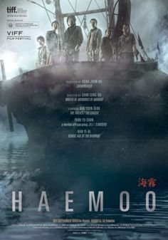 Le maratone di un bradipo cinefilo: Haemoo ( aka Sea Fog , 2014 )