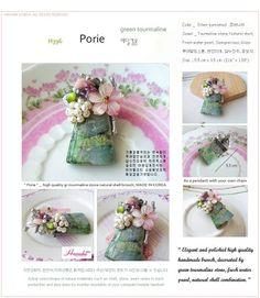 H396 Porie _ handmade green tourmaline beaded brooch  #hanabe #hanabekorea #handmade #brooch #madeinkorea #tourmaline #koreanfashion #koreanjewelry #koreanbrooch #브로치