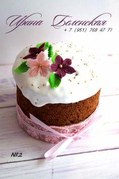 Дневник Ирина (торты в г.Белгород) (id1567569) – BabyBlog.ru
