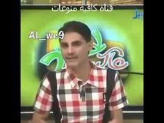 حرمة يمنية رأت النبي محمد(ص)جالس على الحوض وعلي عبدالله صالح يسقية الماء...