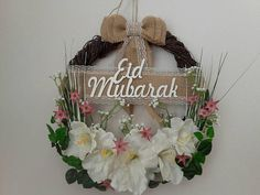 Your place to buy and sell all things handmade Eid Mubarak Greetings, Happy Eid Mubarak, Wreaths For Front Door, Door Wreaths, Ramadan Decoration, Eid Al Adha, Islamic Gifts, Birthday Messages, Holy Quran