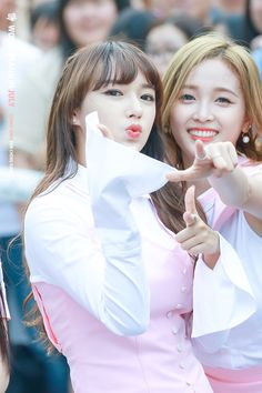 Your number one Asian Entertainment community forum! Yuehua Entertainment, Starship Entertainment, Happy D, Xuan Yi, Cheng Xiao, Cosmic Girls, Happy Moments, Number One, Girl Group