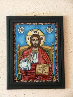 s 08 Religious Pictures, Religious Icons, Orthodox Icons, Ikon, Stained Glass, Painting, Angels, Romania, Paintings