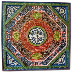 Ceiling Tiles....Kufi callighraphy ceiling