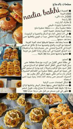 Cooking Gadgets, Cooking Recipes, Algerian Recipes, Arabian Food, Ramadan Recipes, Food Decoration, Everyday Food, Tasty Dishes, Summer Recipes