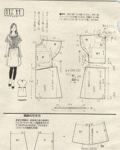 Japanese book and handicrafts - Lady Boutique Japanese Sewing Patterns, Sewing Patterns Free, Clothing Patterns, Dress Patterns, Apron Patterns, Bodice Pattern, Modelista, Retro Apron, Sewing Lessons