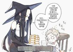 마녀 키잡 만화 모음2. manhwa : 네이버 블로그 Anime Witch, Character Concept, Character Art, Character Design, Susanoo, Overwatch Comic, Witch Art, Character Costumes, Fantasy Girl