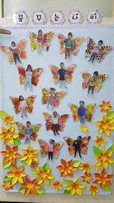 26 Classroom decorations, with photos of students - Aluno On - Einrichtungsstil Kids Crafts, Summer Crafts, Diy And Crafts, Arts And Crafts, Paper Crafts, Butterfly Crafts, Butterfly Art, Decoration Creche, Group Art Projects