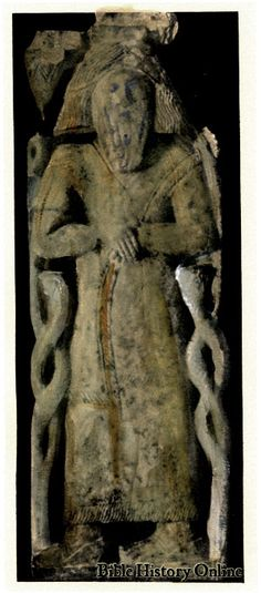 Hazael King of Syria - Biblical Archaeology from Ancient Damascus (Bible History Online)
