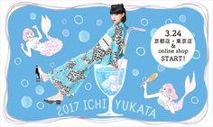 京都発のキモノショップ Design 24, Box Design, Layout Design, Graphic Design, Sale Banner, Web Banner, Billboard Design, Summer Design, Japanese Design