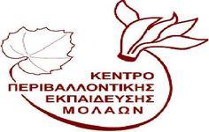 Κέντρο Περιβαλλοντικής Εκπαίδευσης Μολάων